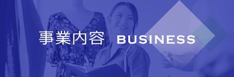 business_bnr