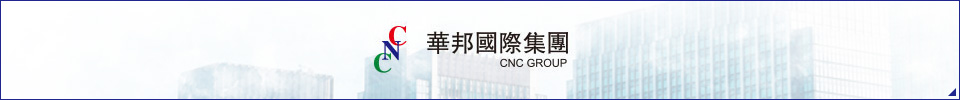 cnc_banner