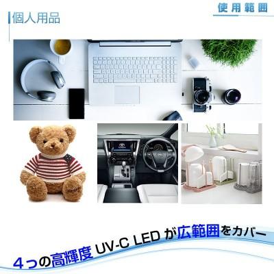 next-store-travel_bss10385_6